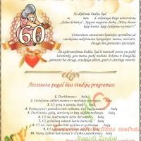 jubliejinis gimtadienis, 60 metų