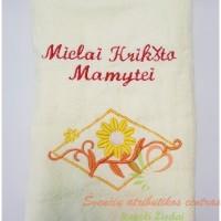 minkšta, švelni, praktiška dovana siuvinėtas rakšluostis krikšto mamaytei