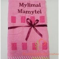minkšta, švelni, praktiška dovana siuvinėtas rakšluostis mamytei
