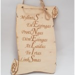 medinė lentelė dovana seneliui, krikštynų proga, vestuvių proga