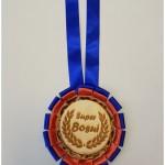 medalis-rozete bosui