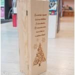 kalėdinė dovana, vyno dėžė, naujųjų metų dovana