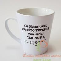 kavos puodelis dovana krikšto tėveliui, krikštynų dovanos