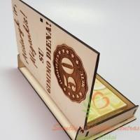 Šokolado dėžutė jubiliejaus proga